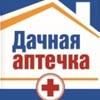"""Серия """"Дачная аптечка"""""""