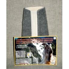 Наколенник эластичный из шерсти ангорский козы