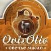 """Серия кремов """"Ovis Olio"""""""