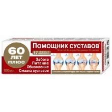 Золотой Бальзам В.Огаркова/тела (суставы) 100 мл