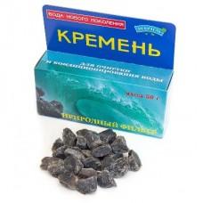 Кремень Природный Целитель, активатор воды. 50 г.