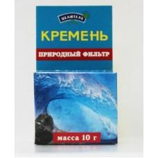 Кремень Природный Целитель, активатор воды. 10 г.