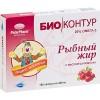 Рыбий жир с маслом шиповника, капс. 0,3 гр №100 Биоконтур