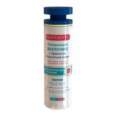 Novosvit - Очищающее молочко с эффектом
